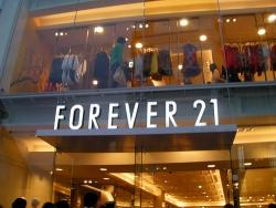 Forever 21 Deutschland