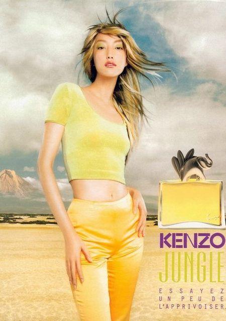 Kenzo Jungle